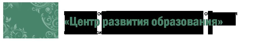 МКУ ДО